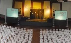 Hebraica - Salão Nobre