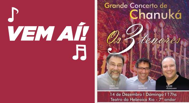 Concerto Chanuká
