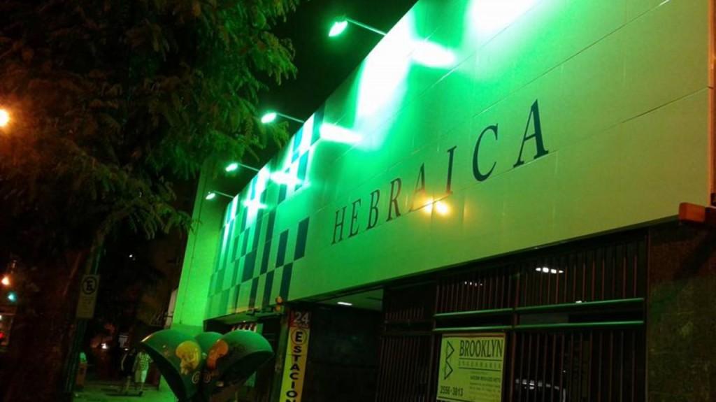 Resultado de imagem para foto do Clube Hebraica da cidade do Rio de Janeiro