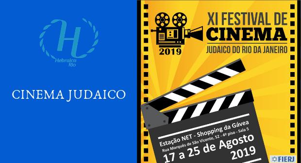 Cinema Judaico