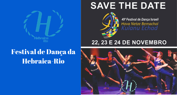 49º Festival de Dança Israeli